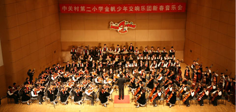 The Juvenile Golden Sail Symphony Orchestra from Beijing Zhongguancun No. 2 Primary School