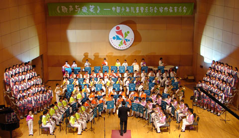 Golden-Sail Art Band of the Primary School Chinese Academy of Agriculture Science