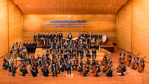 Thai Youth Orchestra