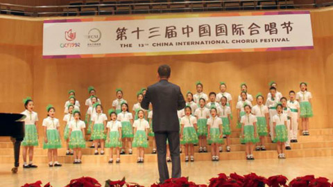 Xi'an Kingfar Middle School Angelvoices Choir