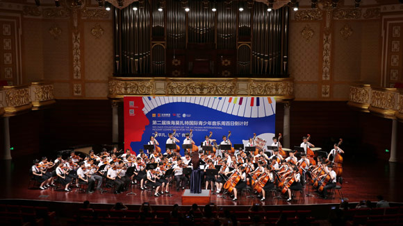 Azure String Orchestra of Zhuhai Wen Yuan Middle School